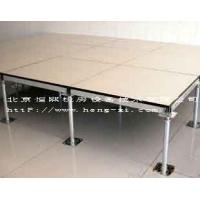 北京恒熙机房设备技术有限公司陶瓷防静电地板