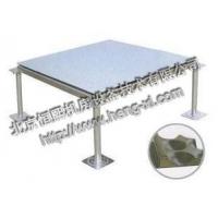 北京恒熙机房设备技术有限公司PVC防静电地板