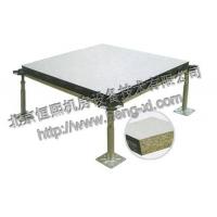北京恒熙机房设备技术有限公司复合型防静电地板