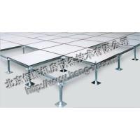 北京恒熙机房设备技术有限公司全钢防静电地板