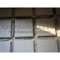 北京恒熙机房设备技术有限公司网络地板