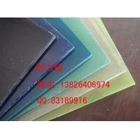 广州耐力板,广州PC耐力板,广州耐力板生产厂家