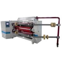 胶带分条机分切机,【胶带】生产设备,分切复卷机供应