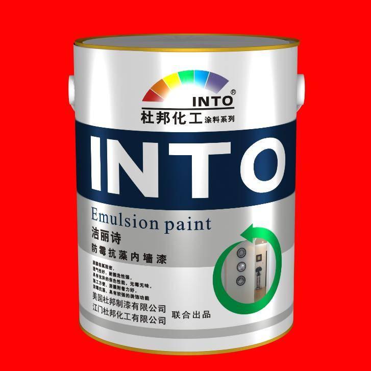 2019油漆排行榜_油漆材料进场要如何验收 家居装修油漆验收三大须知