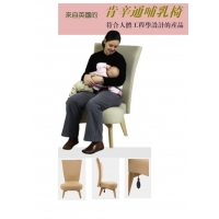 肯辛通哺乳椅 保育椅 喂奶椅 母婴椅