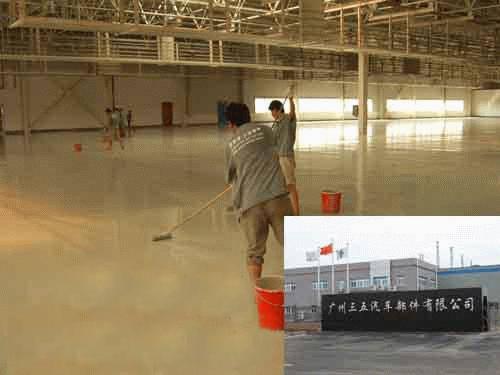 佛山环氧地坪漆|环氧树脂地坪|佛山工业地板