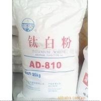 批发/供应金红石型钛白粉【二氧化钛】吸油量低白度高钛白粉