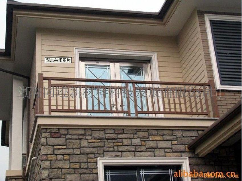 阳台护栏 铝合金阳台护栏 新型阳台护栏