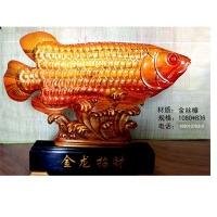 木雕鱼,北京木雕、仿古门窗、实木家具、