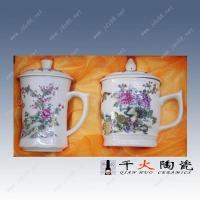 陶瓷茶杯,高档礼品陶瓷茶杯,情侣杯会议杯