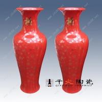 花瓶 中国红花瓶 开业庆典礼品花瓶