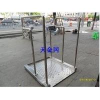 山西輪椅秤-醫院專用輪椅秤