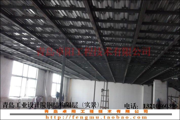 【终生保修】专业搭建钢结构二层,夹层,阁楼,复式等