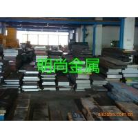 现货销售H26 5Cr4W18V1钢板H26圆钢棒