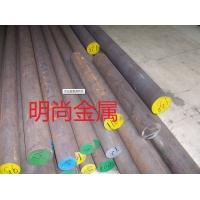 现货销售HS1 3Cr5MoVSi1圆钢棒 钢板