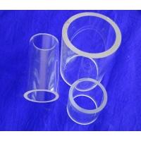 高温玻璃管、液位计玻璃管、高温管道视镜