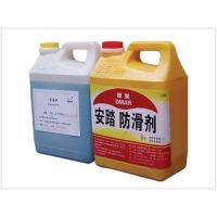 地面防滑剂(通用型)