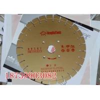 郑州嵩山磨具磨料有限公司——金刚石锯片