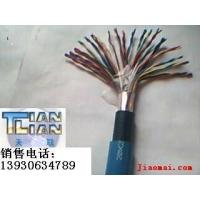 矿用电话电缆_MHYAV系列(矿用阻燃通信电缆)