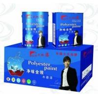 中华大地漆 中国十大环保油漆涂料 高品质系列木器漆