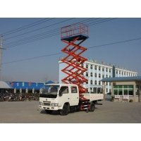 供应安徽亳州车载式升降平台 升降机