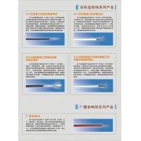德赛电线-安防监控丝系列产品