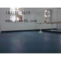 专业舞蹈地板 专业舞蹈地胶 舞蹈塑胶地板