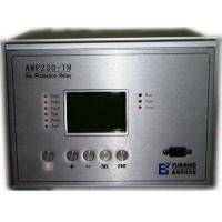 富邦实业AMP220、电弧光保护、母线保护、电力系统保护