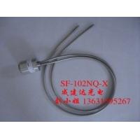 原装USHIO光纤SF-102NQ-X,二分支光纤,石英UV