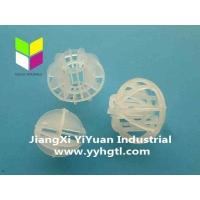 塑料多面空心球 空心球填料 PP CPVC PVDF 用于电