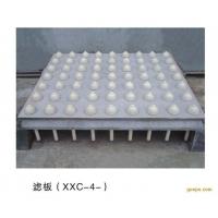 厂家直供厚度120、150毫米滤板,200滤板