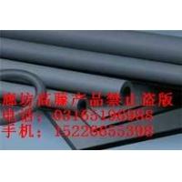 廊坊高藤橡塑板,橡塑保温管