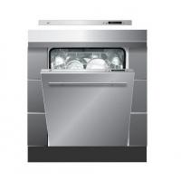 中利达电烤箱
