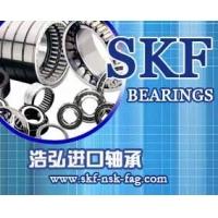 黑龍江2311進口軸承鶴崗SKF進口軸承浩弘原廠進口軸承