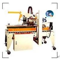 三特领先行业技术专业生产自动旋臂式全自动栈板裹包机