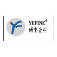 上海研丰企业发展有限公司