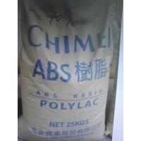 供应ABS台湾台化塑胶原料AG15A1