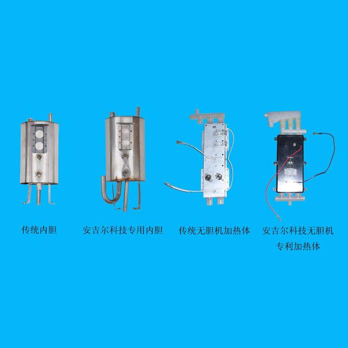 安吉尔饮水机温控器接线图解