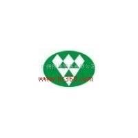 广州市煦和贸易有限公司精细化学品部