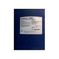 罗地亚耐黄变环保乳化剂ABEX AP-235