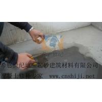CN500混凝土强韧修补砂浆