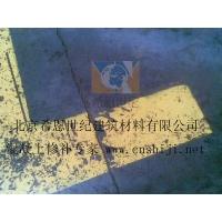 CN501微细裂缝封闭膏