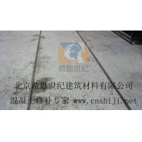 CN503裂缝环氧灌浆材料产品说明