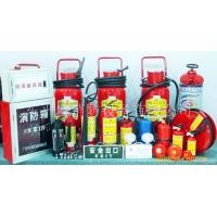 消防器材 北京消防器材种类图片 参数报价