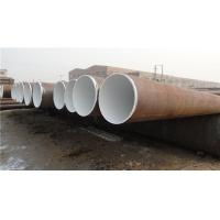 电厂用环氧树脂防腐钢管环氧煤沥青防腐钢管