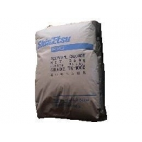 PVC塑胶原料低价批发,PVC F-75A塑胶原料正优报价