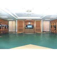 雅洁建材-LG橡胶地板NEOSTONE