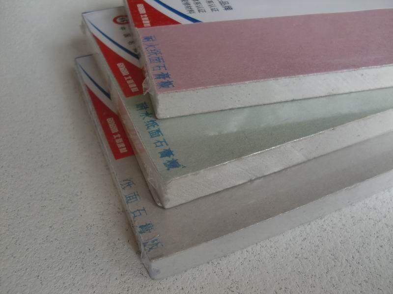 龙牌石膏板,龙牌普通纸面石膏板