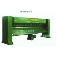 销售裁剪机,优质木皮裁剪机厂家100%升金源