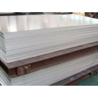 广东昌发厂家直销铝镁合金5056铝板,5754铝板